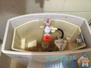 大阪府豊能郡豊能町光風台  トイレタンク故障修理  手洗い水が出ない