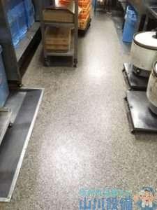 大阪府大阪市城東区関目  水道水漏れ修理  漏水調査