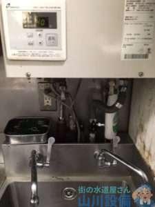 大阪府高槻市日向町  水道水漏れ修理