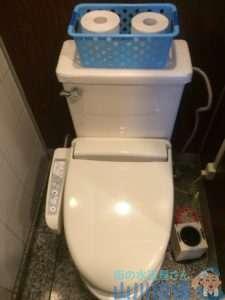 大阪府茨木市駅前  トイレタンク故障修理  レバー破損修理  トイレ水漏れ修理