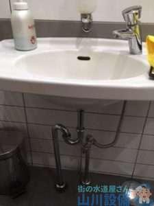 大阪府大阪市天王寺区寺田町  排水パイプ水漏れ修理