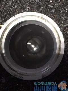 奈良県五條市居伝町  排水口水漏れ修理  排水管つまり修理  高圧洗浄機  ドレンクリーナー