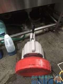 大阪府大阪市北区芝田  排水管水漏れ修理  排水管つまり修理  ドレンクリーナー