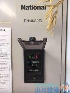 大阪府大阪市阿倍野区阿倍野筋  蛇口故障修理  給湯器お湯が出ない