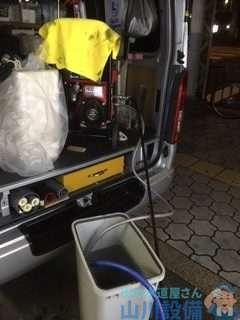 大阪府大阪市阿倍野区阿倍野筋  排水管水漏れ修理  排水管つまり修理  高圧洗浄機