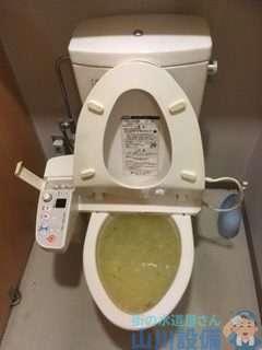 大阪府茨木市清水  トイレつまり修理