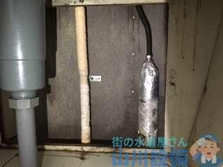 大阪府和泉市光明台  キッチン混合栓水漏れ修理  混合栓交換