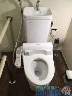 大阪府八尾市高美町  トイレタンク水漏れ修理