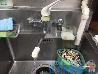 兵庫県姫路市北条宮の町  混合水栓水漏れ修理  混合水栓交換