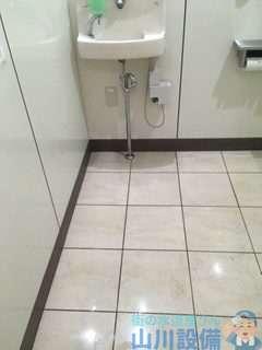 奈良県橿原市醍醐町  トイレ内水漏れ修理