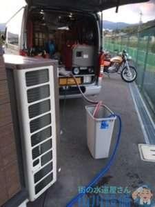 大阪府茨木市清水  厨房排水管つまり修理  ドレンクリーナー  高圧洗浄機