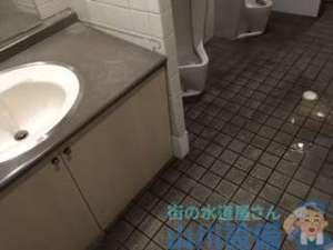大阪府大阪市住吉区苅田  トイレ内洗面台水漏れ修理