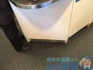 奈良県奈良市菅原町 水道水漏れ修理 漏水調査 蛇口水漏れ修理