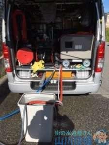 兵庫県川西市大和東  排水管つまり修理  排水管洗管作業  高圧洗浄機