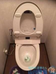 兵庫県宝塚市御所の前町  トイレつまり修理