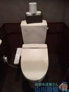 兵庫県西宮市丸橋町  トイレタンク故障修理  トイレタンクに水が溜まらない