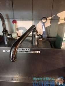 大阪府大阪市中央区難波  単水栓水漏れ修理  吐水不良