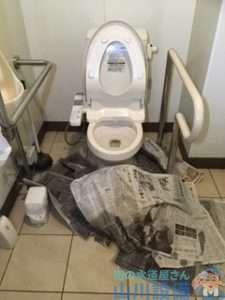 大阪府堺市西区鳳中町  トイレつまり修理
