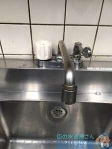 京都府京都市伏見区横大路芝生  混合水栓水漏れ修理