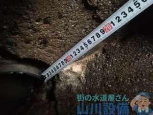 大阪府大阪市中央区博労町  トイレつまり修理  排水管つまり修理  高圧洗浄機