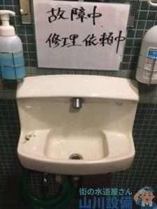 大阪府大阪市中央区難波千日前  洗面台排水つまり修理