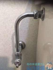 大阪府吹田市岸部中  トイレ水漏れ修理