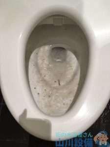 大阪府枚方市宮之阪  トイレつまり修理