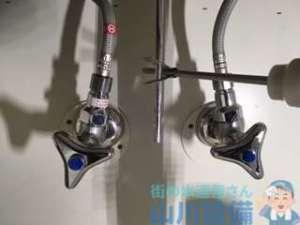 大阪府富田林市楠風台  洗面台水栓水漏れ修理  混合水栓交換