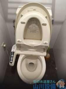 大阪府大阪市中央区難波  トイレつまり修理