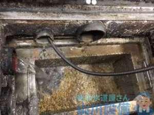 大阪府大阪市天王寺区烏ヶ辻  排水管つまり修理  ドレンクリーナー