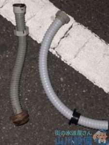 和歌山県和歌山市美園町  排水管水漏れ修理