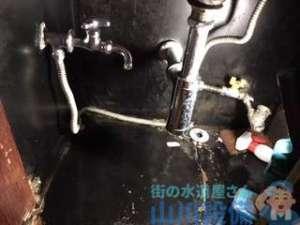 大阪府大阪市北区茶屋町  トイレ内水栓故障修理