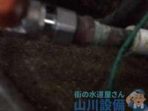 大阪府大阪市西淀川区歌島  給湯管水漏れ修理