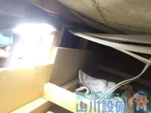 大阪府東大阪市長田東  階下漏水  漏水調査