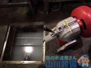 大阪府大阪市中央区備後町  厨房排水管つまり修理  グリストラップつまり修理