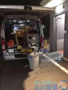 兵庫県尼崎市大島  トイレ土間排水つまり修理  高圧洗浄機