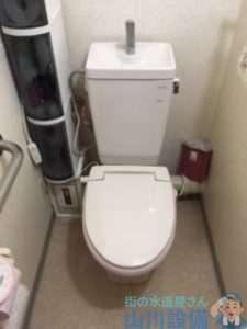 大阪府大阪市平野区平野北  トイレ修理  水位が低い