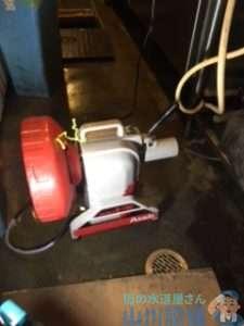 大阪府池田市石橋  厨房排水管つまり修理  ドレンクリーナー