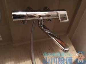 大阪府東大阪市北石切町  浴室シャワー水栓水漏れ修理  水栓交換