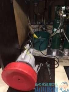大阪府吹田市豊津町  ドリンクバーシンク排水管つまり修理  ドレンクリーナー  排水蛇腹ホース交換