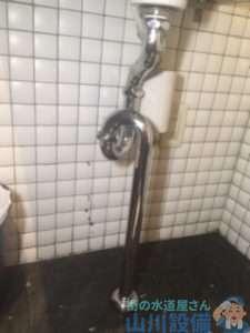 大阪府高槻市唐崎西  トイレ内手洗い排水パイプつまり修理