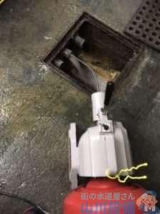 大阪府豊中市蛍池西町  排水管つまり修理  ドレンクリーナー