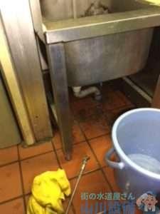 兵庫県神戸市東灘区青木  厨房排水管つまり修理  ドレンクリーナー