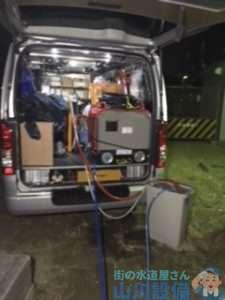 大阪府大阪市東淀川区井高野 トイレつまり修理 排水管つまり修理 高圧洗浄機