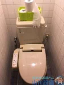兵庫県尼崎市立花町  トイレタンクレバー故障修理