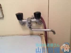 大阪府豊能郡豊能町光風台  浴室蛇口水漏れ修理  台所蛇口水漏れ修理  蛇口交換
