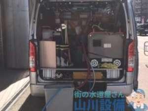 大阪府大阪市生野区巽北  トイレつまり修理  排水管つまり修理  高圧洗浄機