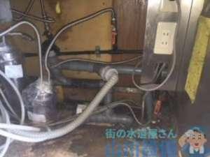大阪府高槻市城東町  ドリンクバー下から水漏れ修理  排水管つまり修理  ドレンクリーナー