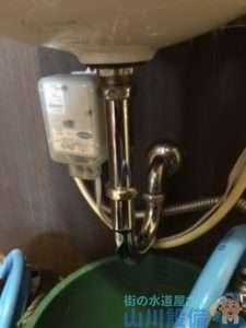 大阪府豊中市服部寿町  手洗い排水トラップ水漏れ修理  排水つまり修理  ドレンクリーナー