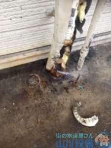 京都府亀岡市大井町並河  給湯器水漏れ修理  給水管破裂